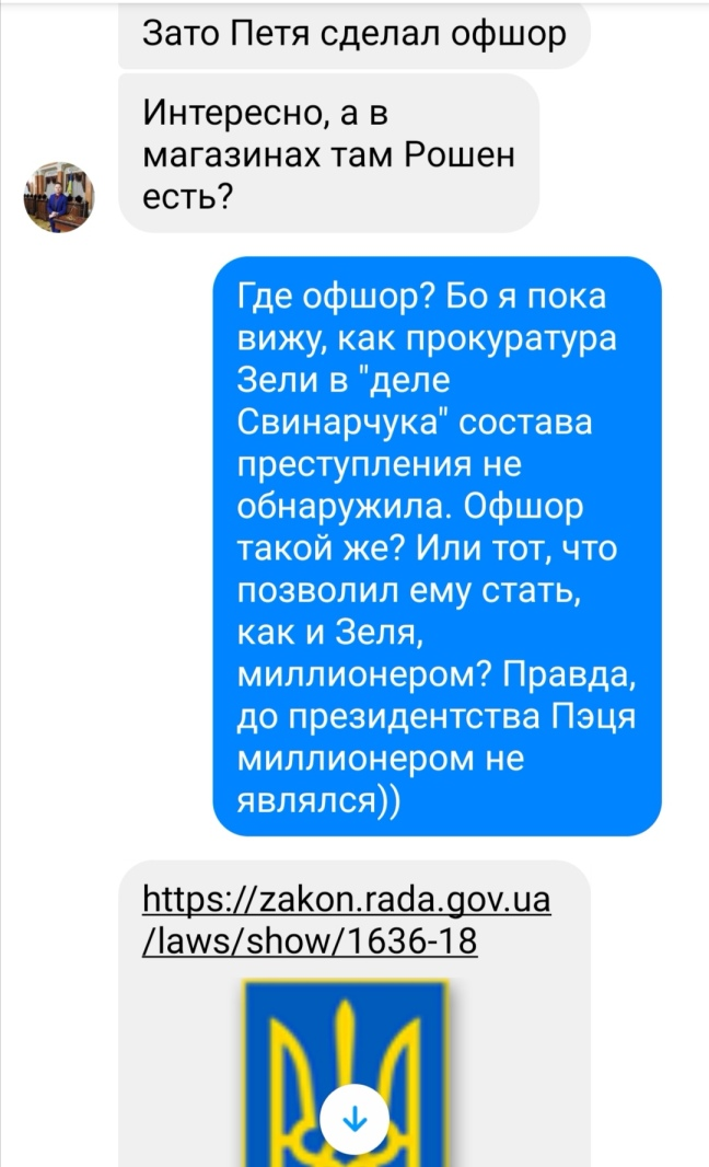Screenshot_20200220_124925