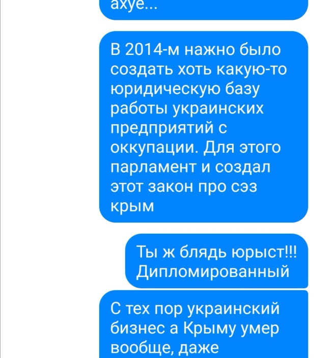 Screenshot_20200220_125143