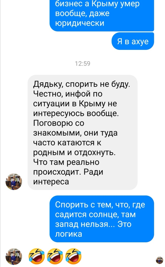 Screenshot_20200220_125205