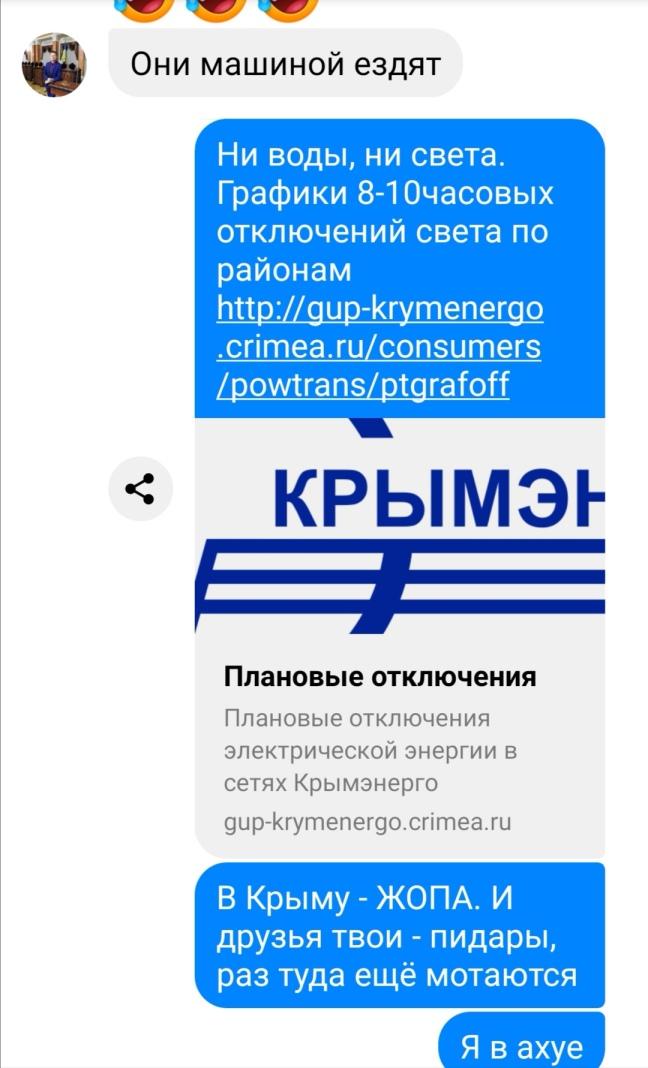 Screenshot_20200220_125223