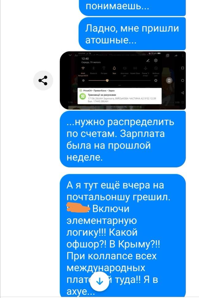 Screenshot_20200220_134135